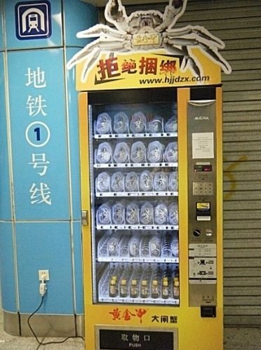 Vending machines that hand out gold, bikes, even wash pets (VIDEO)