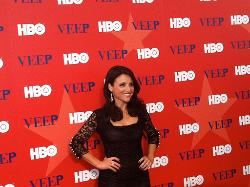 'Veep' makes red carpet premiere in D.C.
