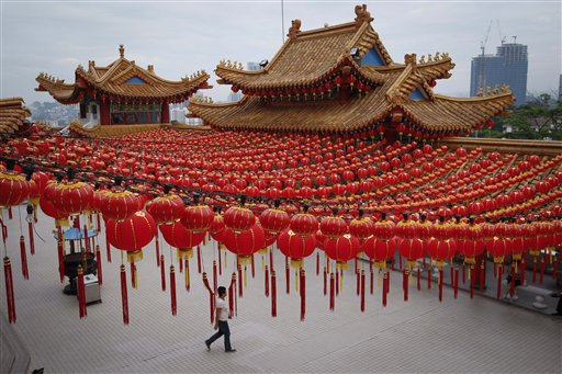 Roundup: Chinese New Year celebrations in D.C.