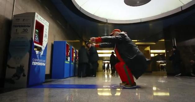 Squatting for your metro fare (Video)