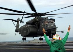 2 dead as Navy helicopter goes down off Virginia coast