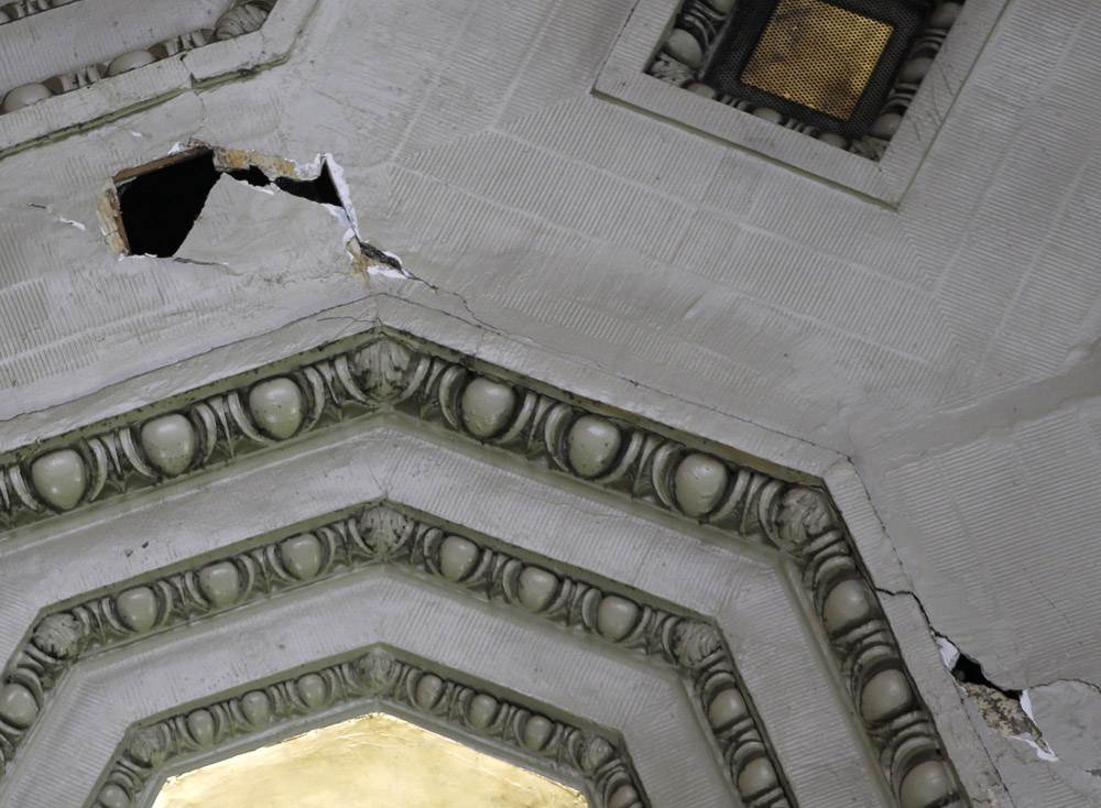 Earthquake repairs under way at Union Station