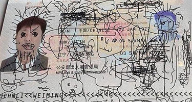 Chinese man stranded in S. Korea after son scribbles in passport