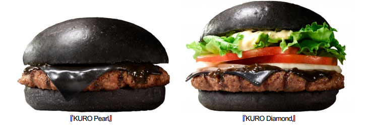 Burger King to offer black-colored burgers