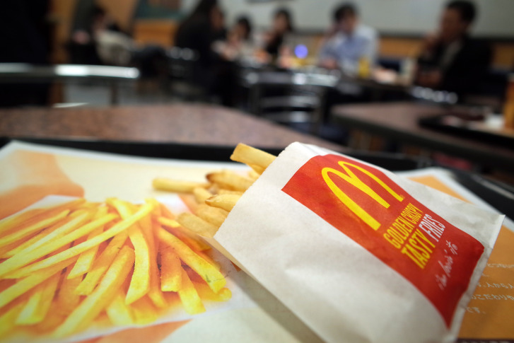 A Small Fries Is Seen At Mcdonald S Restaurant In Tokyo Wednesday Dec 17 2017 Began Rationing Its Morning It Said