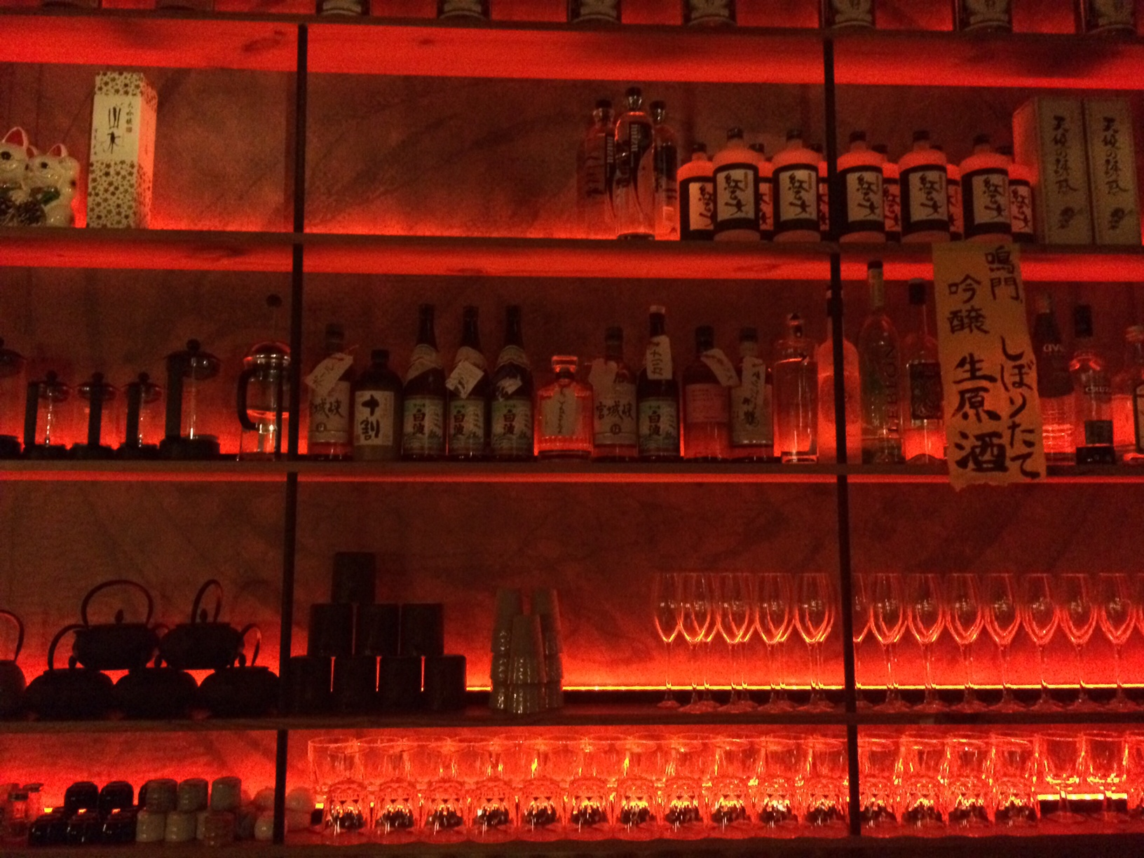 Japanese whiskey and shochu the focus at bar's new bottle keep program