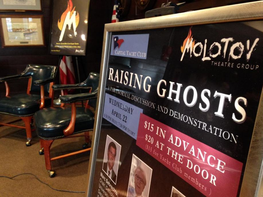 Panel tackles question of existence of ghosts