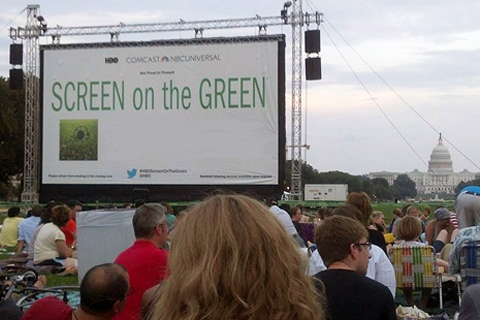 Screen on the Green discontinued