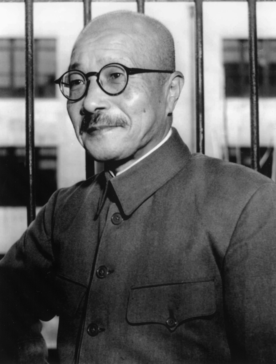 This is a December 1947 photo of Japanese Premier General Hideki Tojo, at an unknown location.  (AP Photo)