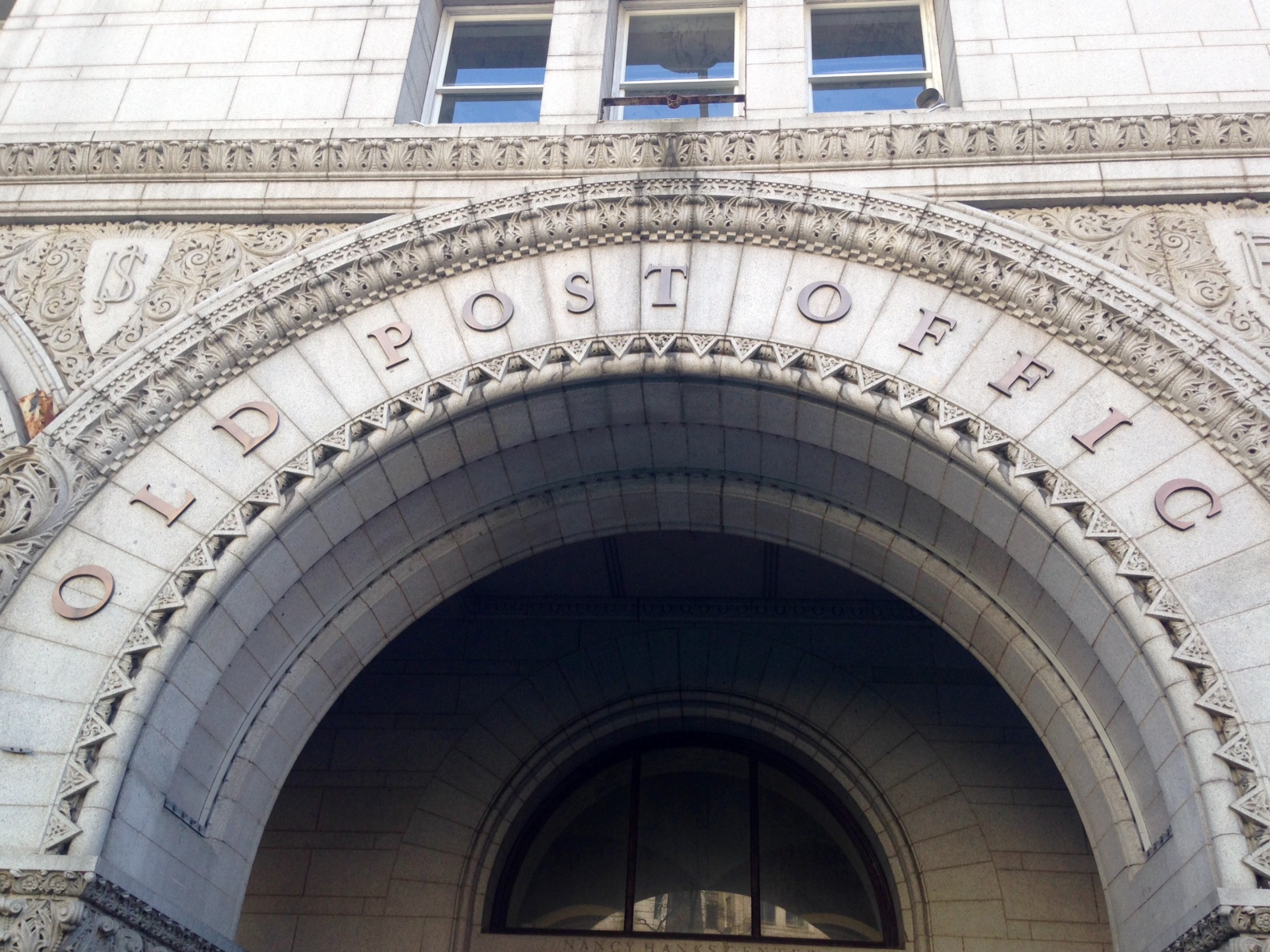 Donald Trump's company won the lease of the General Services Administration building, many refer to as the Old Post Office on Pennsylvania Avenue. (WTOP/Megan Cloherty)