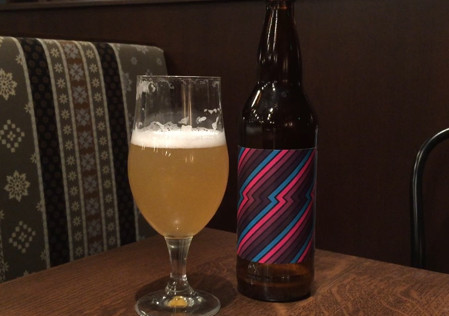 Rockstar Farmer, a Farmhouse Session IPA, is brewed by Stillwater and Other Half at Crazy Mountain Brewery. (WTOP/Brennan Hazelton)