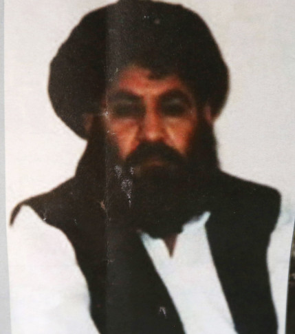 The new Taliban chief
