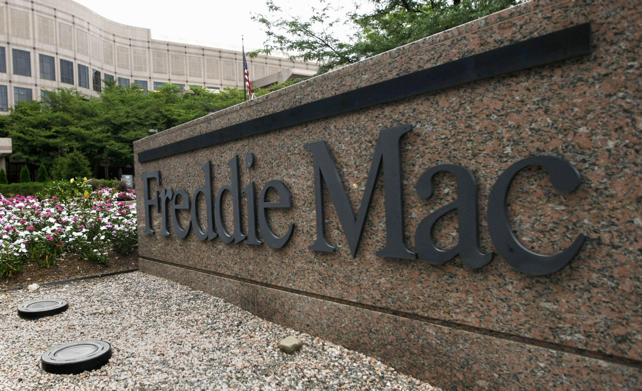 Freddie Mac: 'Difficult' for mortgage rates to rise right now