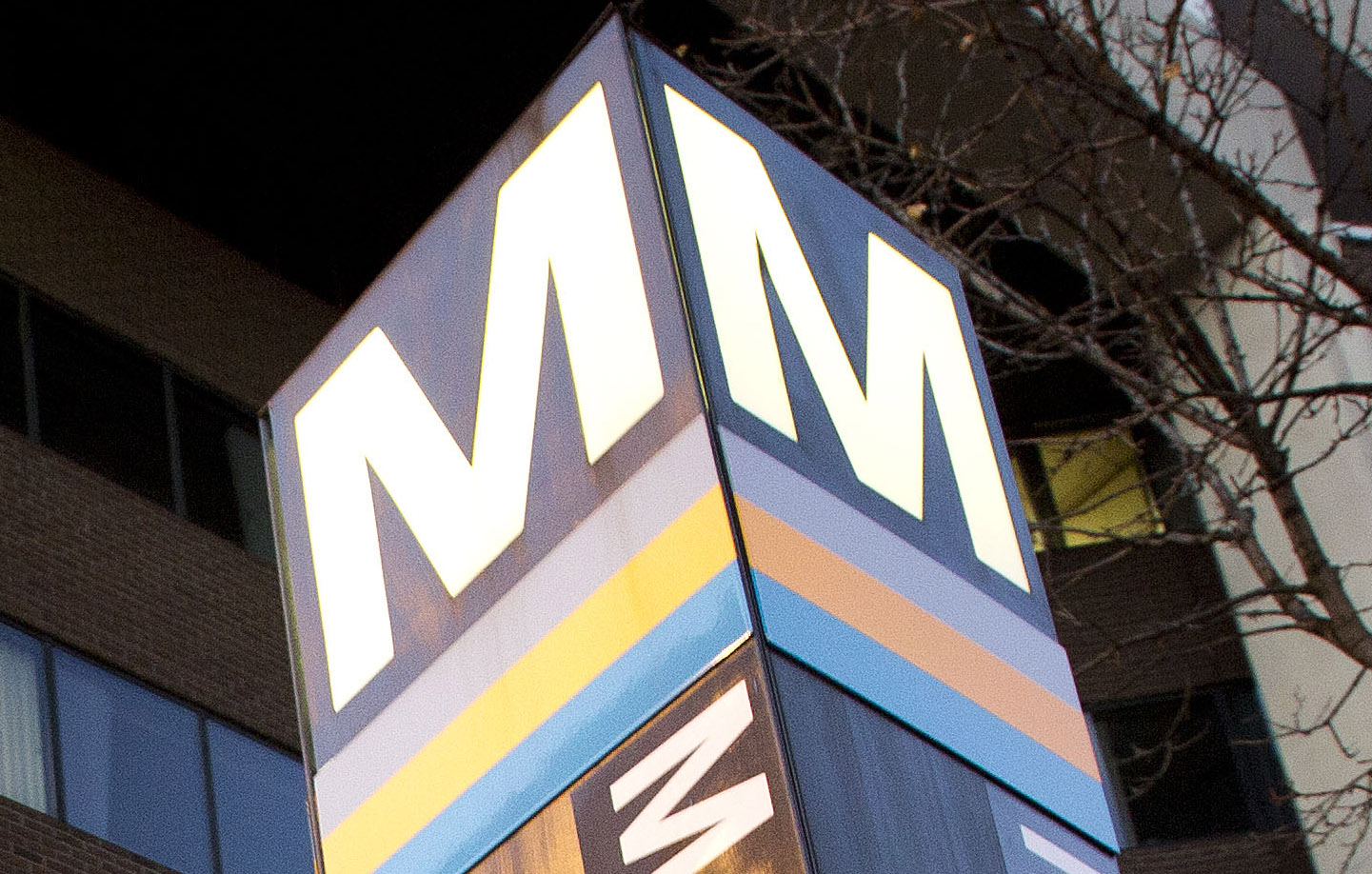 Reports: Metro performance falling before track work disruptions