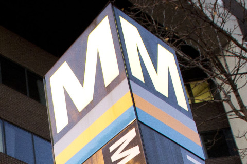 Metro Board appears open to selling station naming rights — with conditions
