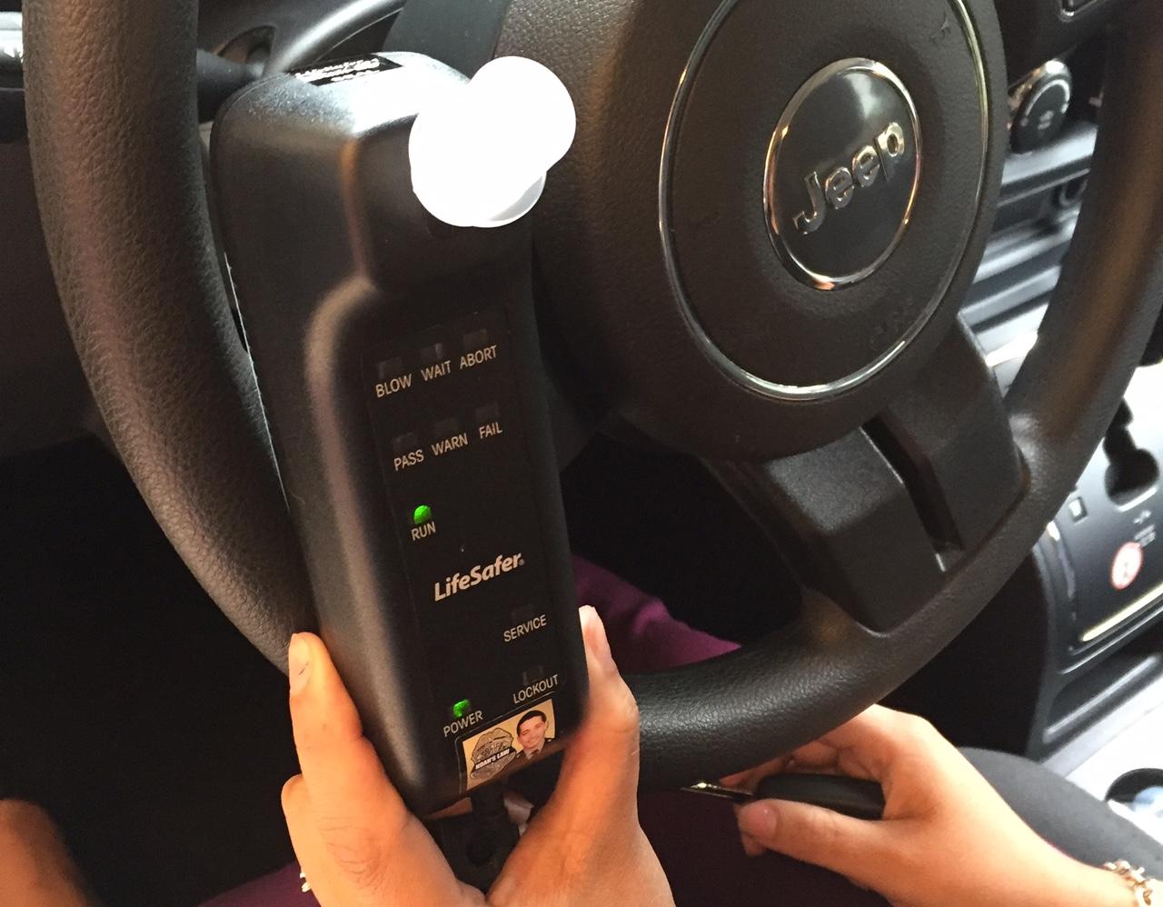 An example of an interlock device. (WTOP/John Aaron)