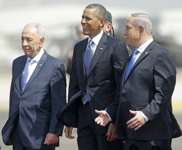 Obama: Peres Was Essence Of Israel Itself