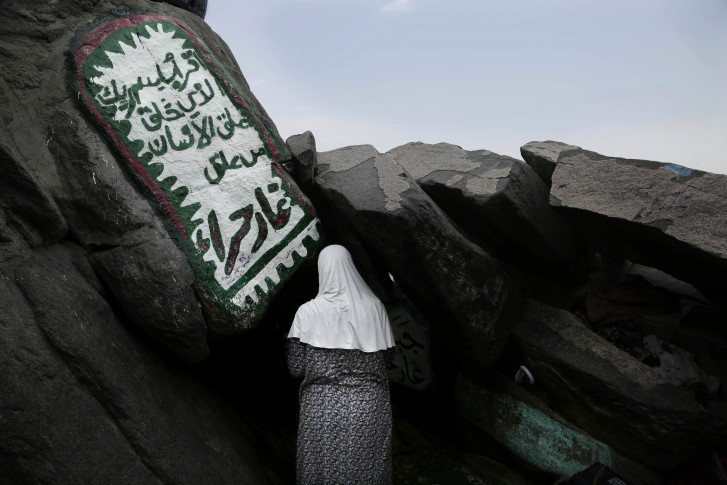 Muslim pilgrims begin hajj, but this year without Iranians