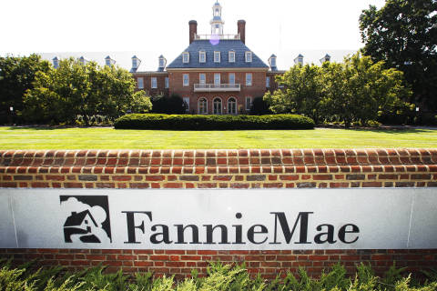 Fannie Mae headquarters sold; residential development eyed