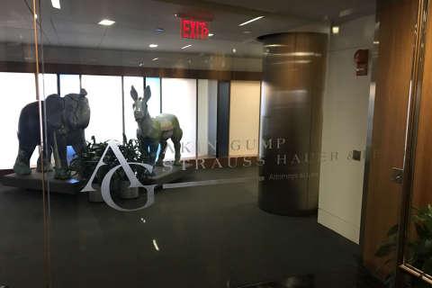 Lobbying giant Akin Gump leaving Dupont for K Street