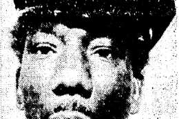 Security guard Mack Cantrell, who died as a result of the events during the Hanafi Siege. (Courtesy D.C. Council)