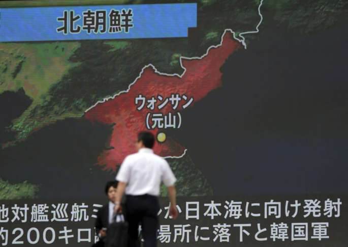 Seoul: 2 rescued North Koreans ask to defect to South