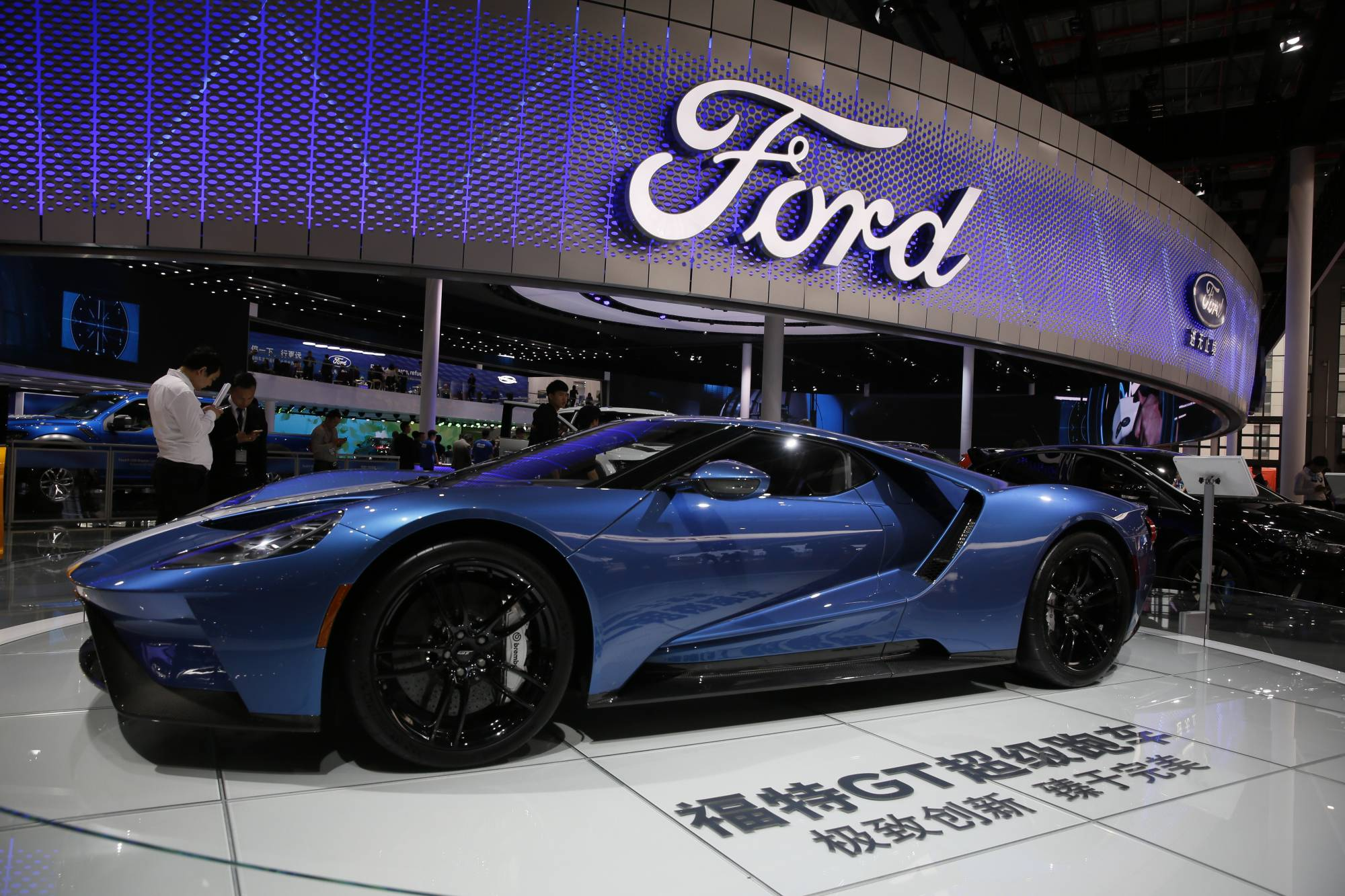 Ford 39 S 2q Profit Better Than Expected Despite Ceo Turmoil