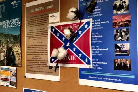 AU police still seek to ID suspect in Confederate flag postings
