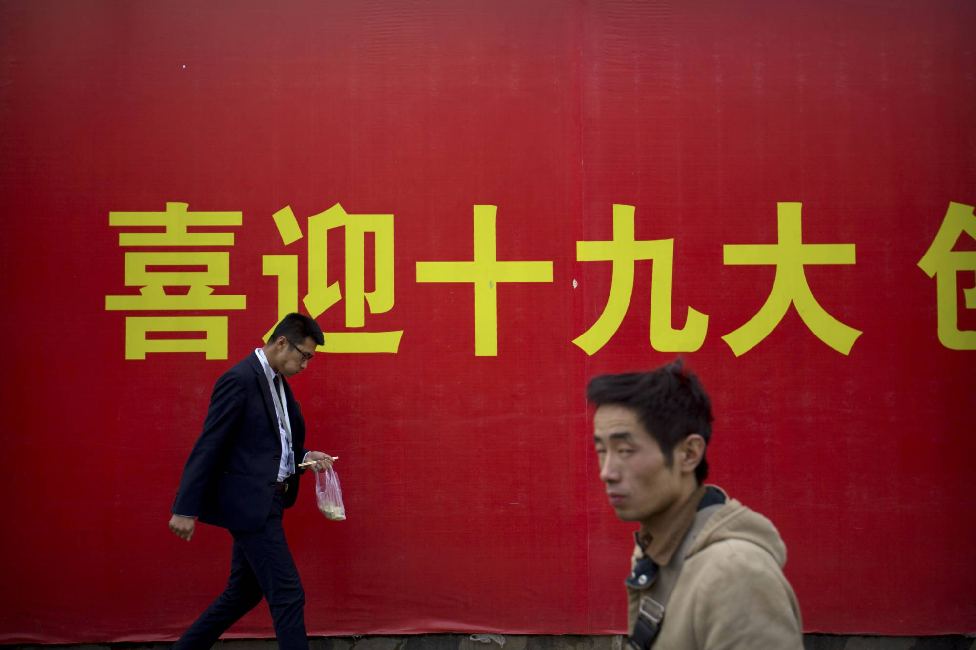 ... AP PHOTOS: Banners herald China's Communist Party congress