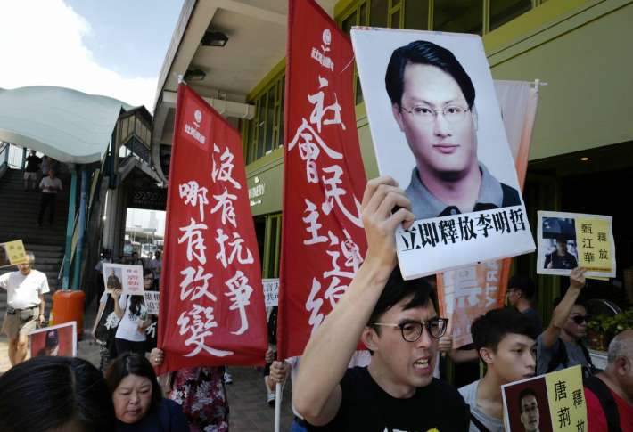 China jails Taiwan activist Lee Ming-che for 'subversion'