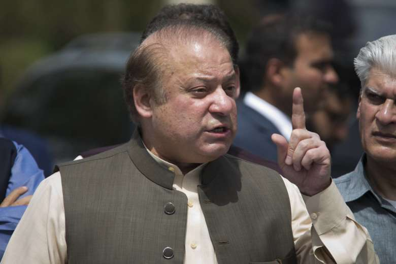 Supreme Court verdict on Nawaz Sharif's disqualification as PML-N president