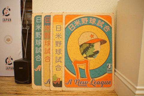 Exhibit celebrates deep roots of Japanese, American baseball