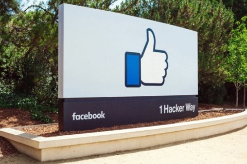 Do Facebook ads discriminate against women? ACLU files complaint saying 'yes'
