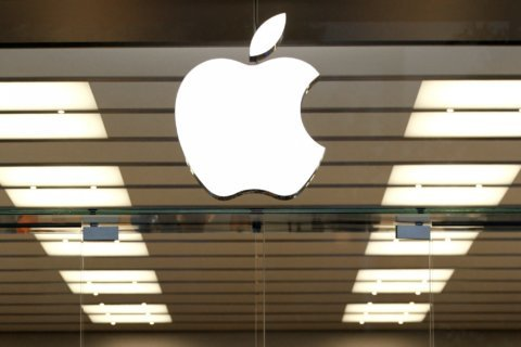 Montgomery County police: Don't open Apple Gift card email. It's a scam