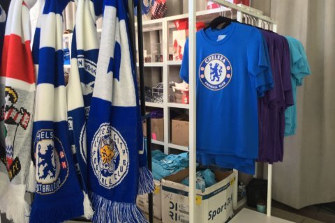 Any given Saturday: DC's Premier League subculture