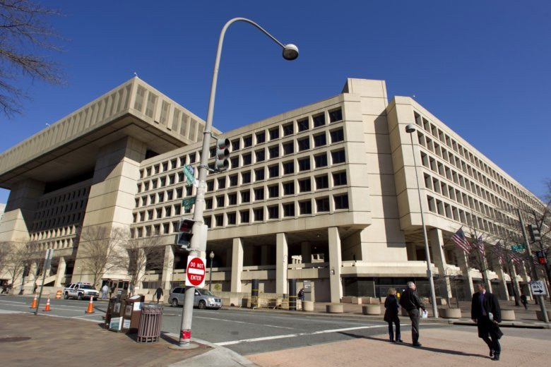 Inspector General to investigate decision not to move FBI from DC