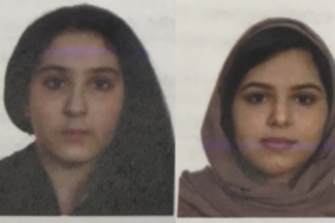 NY detectives look into a reported Saudi embassy phone call in Va. sisters' deaths