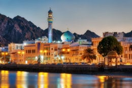 Muttrah Corniche, Muscat, Oman taken in 2015. (Getty Images/iStockphoto/Lukas Bischoff)