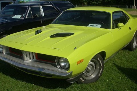 Fun and cool collectible cars
