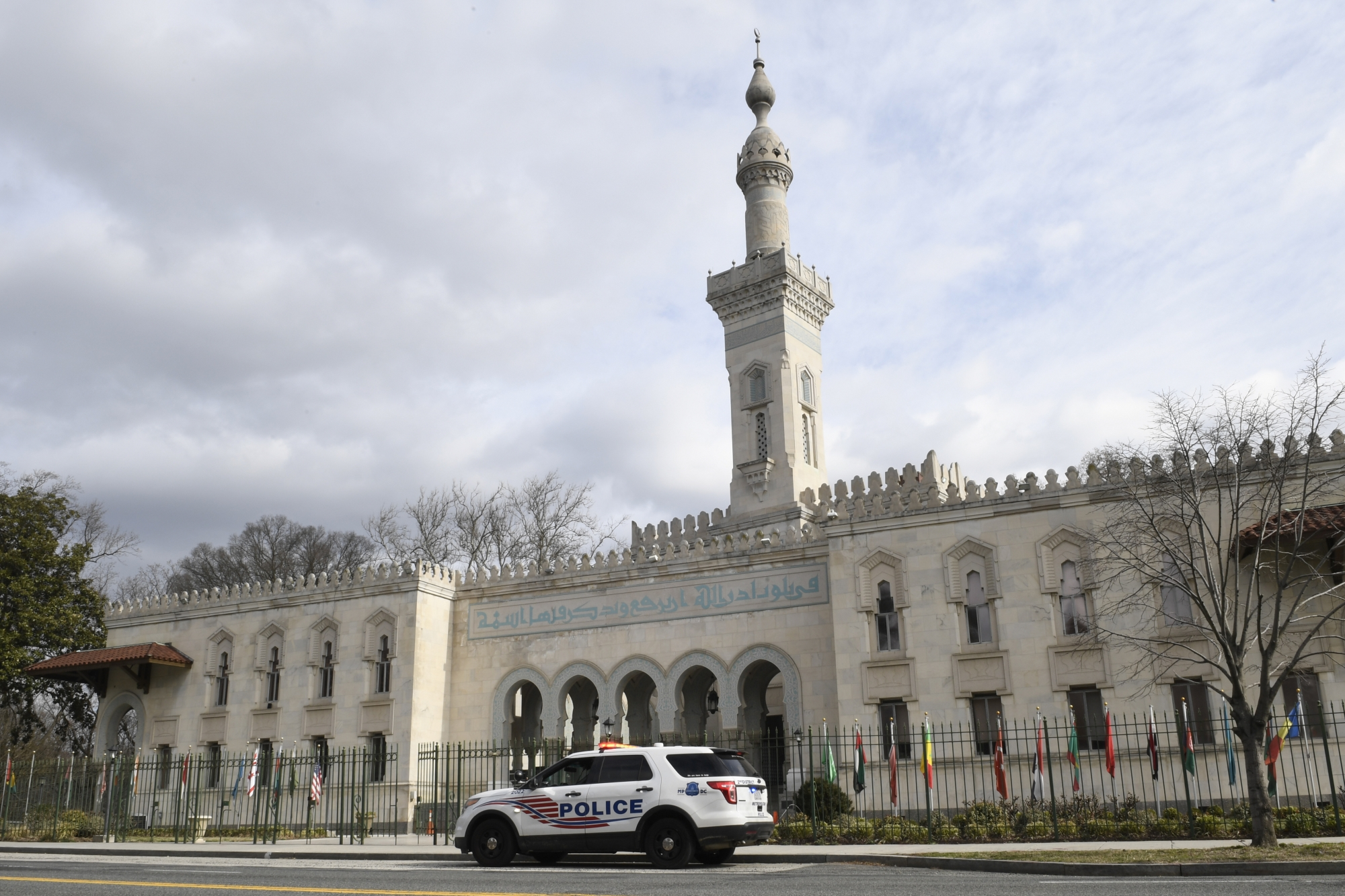 New Zealand Mosque: Police Increase Security Around Area Mosques After New