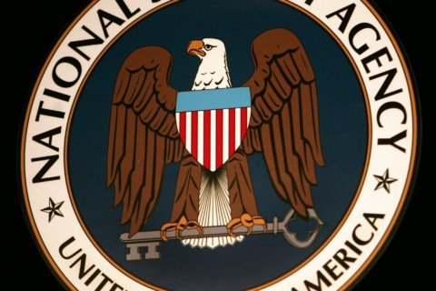National Security Agency halts surveillance program