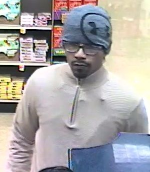 This picture shows the man police say robbed the bank on March 3. (Courtesy Montgomery County police)