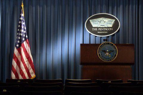 Pentagon transgender ban goes into effect