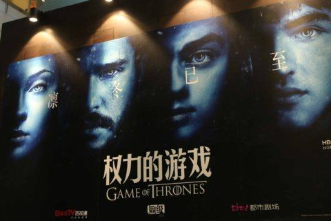 'Game of Thrones' finale didn't air in China; some blame trade war