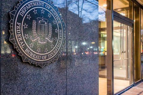 'Good Old Boy Network': 16 women allege gender bias at FBI Academy
