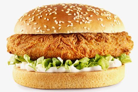 KFC is launching a vegan chicken burger in the UK