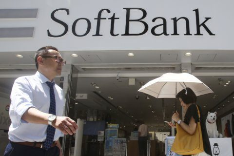 SoftBank's profit nearly quadruples on fund investments