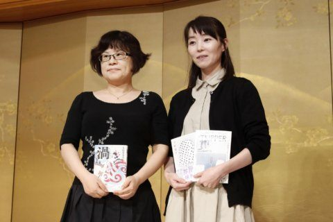 Women, late-in-life new authors expand Japanese literature