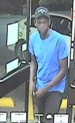 Photo of suspect No. 1 in Montgomery County armed robbery