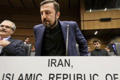 The Latest: Iran: US nuclear modernization violates treaty